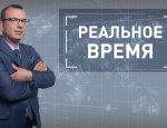 Юрий Пронько: ставка на Россию - рост возможен