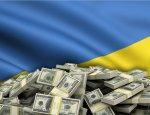 Запад перестал «выбрасывать» деньги на Украину