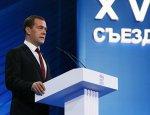 Медведев предлагает с 2017 года восстановить индексацию пенсий