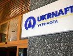 «Укрнафта» объявила о своём банкротстве