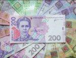 Экономия средств доведет украинцев до голодной смерти
