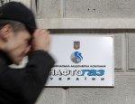 """Рука Кремля: """"Нафтогаз"""" подставил Порошенко, пойдя на поводу у Путина"""