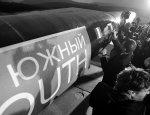 Стоит ли ждать газовой сенсации из Греции?