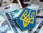 Украине придется погасить долг перед Россией, причем с процентами