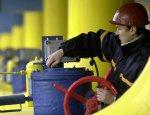 «Нафтогаз» назвал условия закупки российского газа