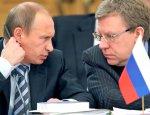 Что Кудрин предложил президенту?