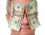 Target проверит американцев на алчность