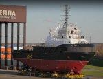Судостроение России во всей красе: новейший буксир готов к плаванию