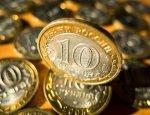 Безработные россияне будут платить государству 20 тыс. рублей в год