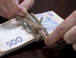 Украинцы назвали зарплату мечты