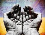 Подачки прокаженным: Германия подкинула Украине еще 1 млн евро
