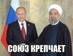 Взаимовыгодный союз: Иран готовит полномасштабное «вторжение» на российский рынок