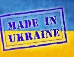 Сало не пройдёт.  Украина не смогла заменить российский рынок европейским