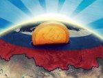 Наступило время глобальных перемен: экономика РФ крепнет на фоне развала ЕС