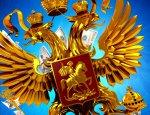 Санкции «до лампочки»: Россия манит зарубежных инвесторов