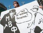 Утешить умирающего: МВФ подбодрил Украину шансами на новые кредиты