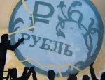 Die Presse: У иностранных вкладчиков вернулся аппетит к российскому рынку