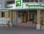 «Приватбанк» Коломойского — всё?