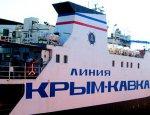 Как успеть на переправу: билеты в Крым раскупают в миг