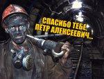 Доскакались: угольная промышленность Украины стоит на грани катастрофы