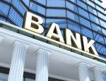Зарубежные банки считают убытки: цена ухода из России