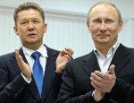 Вовремя дали Западу по рукам: к европейскому рекорду «Газпрома»