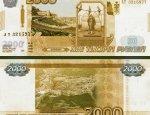 Обновленные, твои: у россиян появятся новые рубли