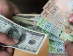 Латинская Америка выделила сомнительный займ на еду Венесуэле