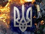 Украина проиграла по всем фронтам