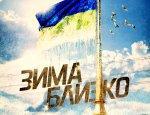 Украина еще никогда не была столь энергетически зависимой страной