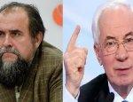 Азаров и Охрименко о реформах на Украине