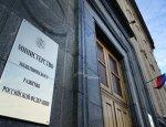 Россия до конца года откроет торговые дома в десяти странах