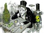 На кой ляд пролетарию буржуйские инновации? Экономика должна служить всем!