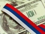 Спрос на российские еврооблигации: разоблачение