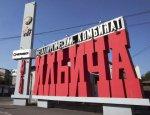 Смерть металлургии Украины без России: «Ильич-Сталь» объявлен банкротом