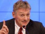 Песков рассказал, чем выгодно для России соглашение с ОПЕК
