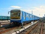 Просьба освободить вагоны: Россия нашла способ выбить долги киевского метро