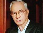 Николай Азаров: Чем Греция отличается от Украины?
