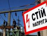 Украина: страсти по приватизации