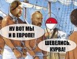 Дома было лучше: украинские гастарбайтеры бегут из Европы