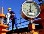 Газпром решил продать долю в германской сети газопроводов