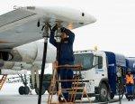 У кого вынуждена закупать горючку Украина для своих самолётов без России