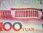 Прочь от доллара: почему бывшая Британская империя выбирает юань