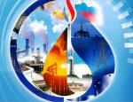 Борьба за энергетический рынок Европы: Россия заставит США понервничать