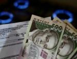 В правительстве рассказали, ждать ли украинцам подорожания газа