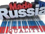 Россияне не променяли Родину на холодильник