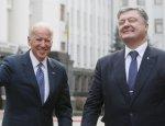 Что втюхал Байден Украине перед уходом