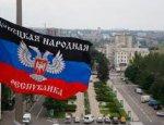 """Огромные инвестиции Италии в ДНР, заставили Киев """"кусать локти"""""""
