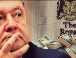Скупой платит дважды: Вместо трех  придется отдавать России пять миллиардов