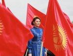 Киргизский плюс или евразийский минус